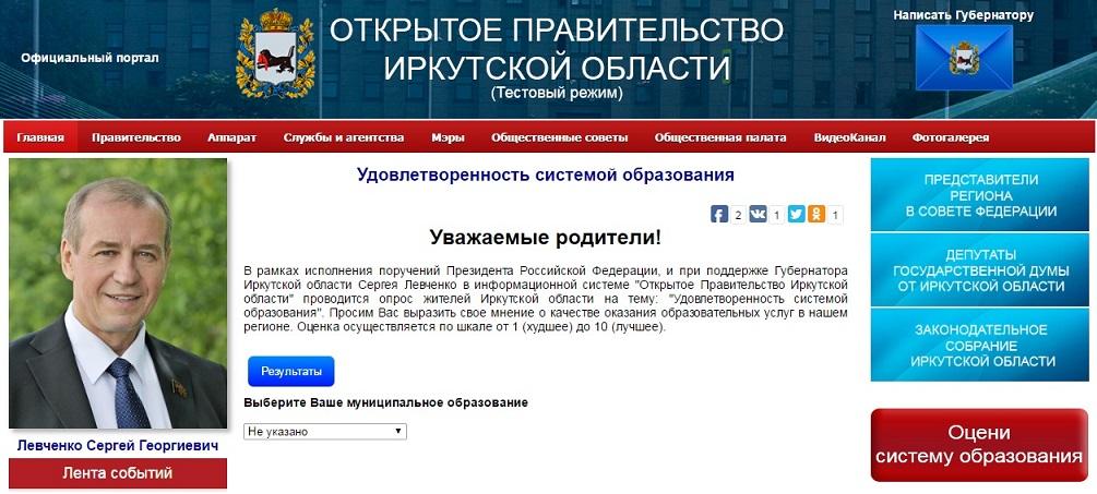 http://doc.irtk.ru/foto/site%20prav.jpg